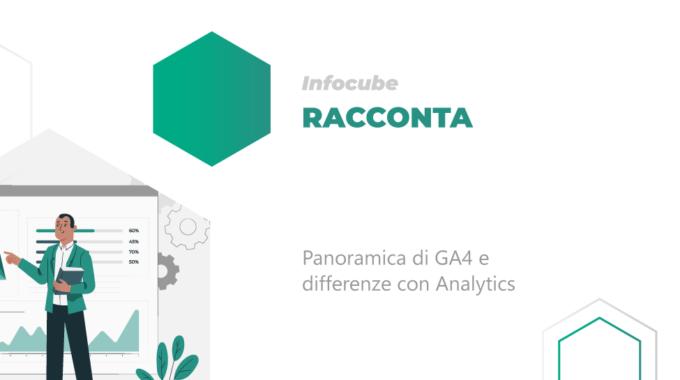 Google Analytics Vs Universal Analyics